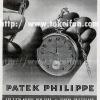 Patek Philippe【パテックフィリップ】の広告 -1943年-