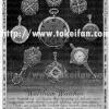 Waltham【ウォルサム】の広告 -1913年-