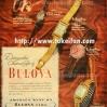 Bulova【ブローバ】の広告 -1946年-