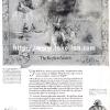Elgin【エルジン】の広告 -1921年-