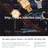 Hamilton【ハミルトン】の広告 -1956年-