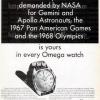 Omega【オメガ】の広告 -1967年-