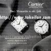 Cartier【カルティエ】の広告 -1959年-