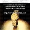 Omega【オメガ】の広告 -1977年-