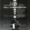 Rolex【ロレックス】の広告 -1978年-