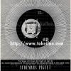 Audemars Piguet【オーデマピゲ】の広告 -1961年-