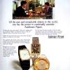 Audemars Piguet【オーデマピゲ】の広告 -1981年-