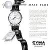 Cyma【シーマ】の広告 -1948年-