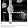 Girard Perregaux【ジラールペルゴ】の広告 -1961年-