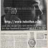Bulova【ブローバ】の広告 -1961年-