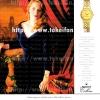 Rolex【ロレックス】の広告 -1993年-