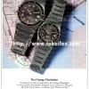 Tiffany & Co.【ティファニー】の広告 -1983年-
