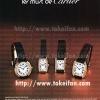 Cartier【カルティエ】の広告 -1979年-