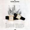 Vacheron Constantin【バセロンコンスタンチン】の広告 -1995年-