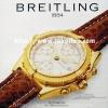 Breitling【ブライトリング】の広告 -1990年-