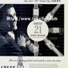 Gruen【グリュエン】の広告 -1949年-