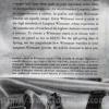 Wittnauer【ウイットナー】の広告 -1957年-