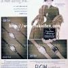 Elgin【エルジン】の広告 -1948年-