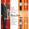 Bulova【ブローバ】の広告 -1959年-