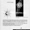 Breitling【ブライトリング】の広告 -1956年-