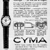 Cyma【シーマ】の広告 -1956年-