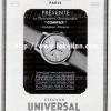 Universal【ユニバーサル】の広告 -1938年-