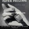 Patek Philippe【パテックフィリップ】の広告 -1945年-